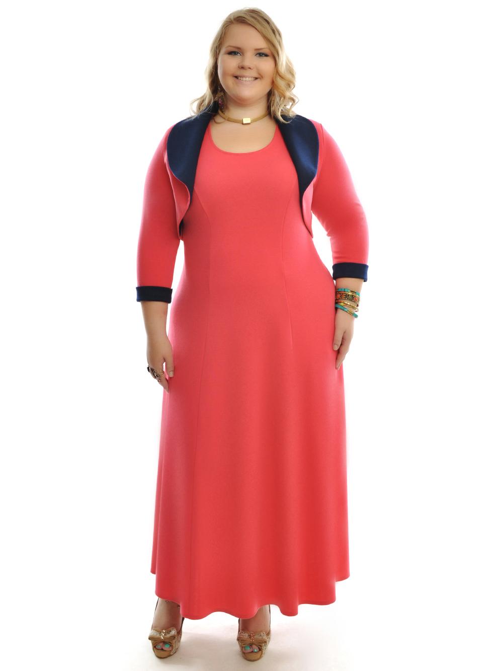 Женская Одежда Больших Размеров Недорого Розница