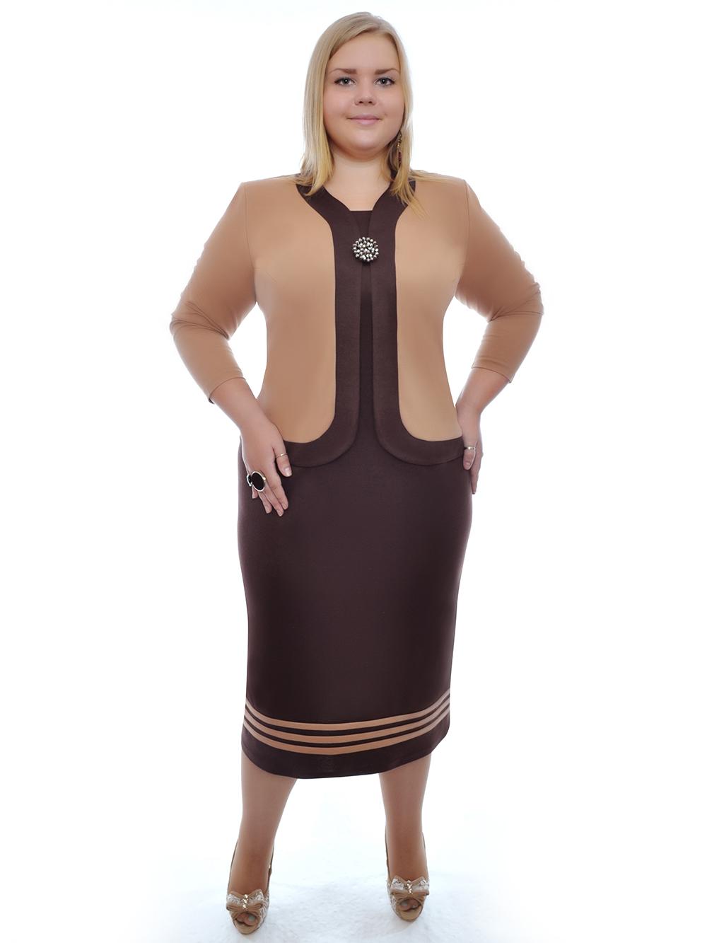 Элитная Женская Одежда Больших Размеров С Доставкой