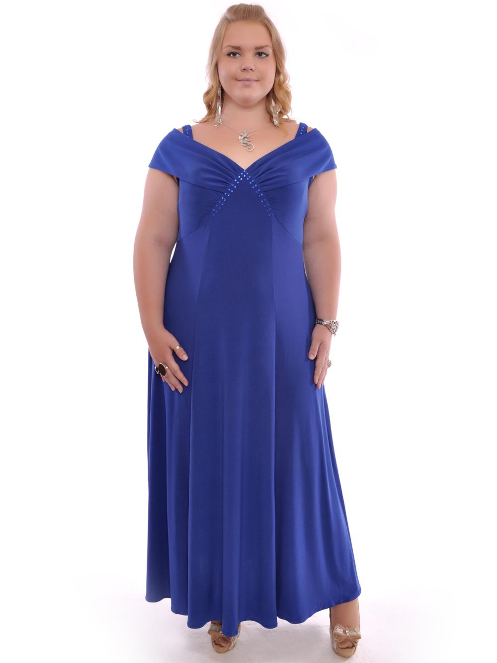Платье Больших Размеров Синее