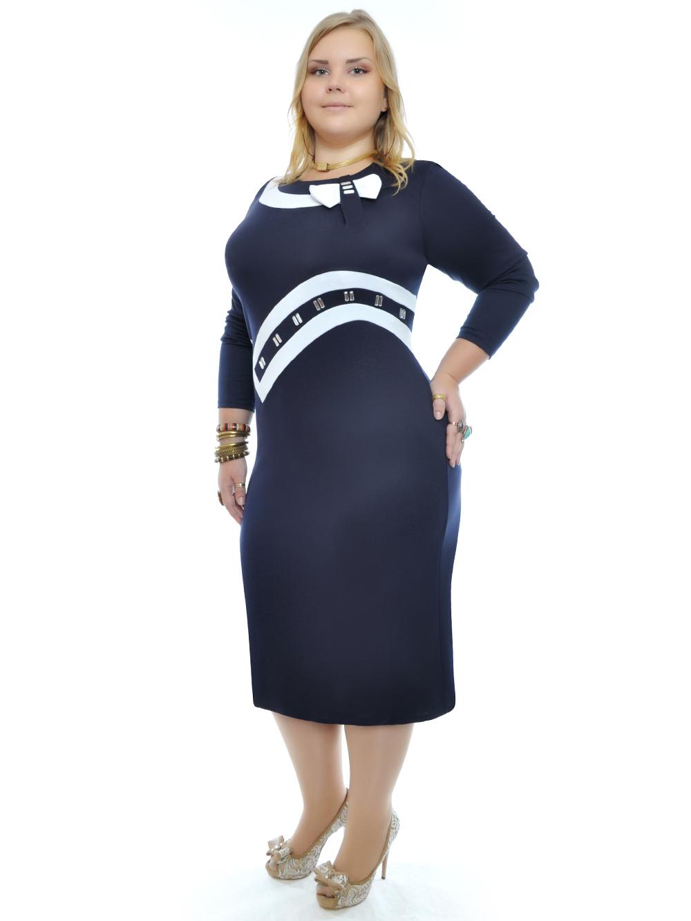 Одежда Для Полных Женщин Witt International